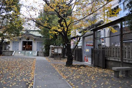 ... 大阪 市 中央 区 西 心斎橋 2