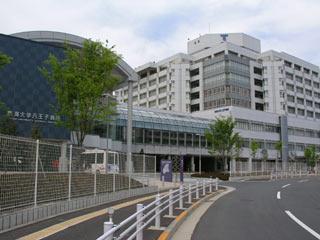 病院 東海 大学 八王子