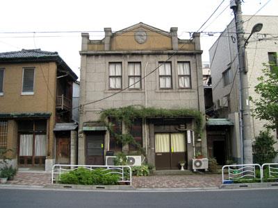 「コスガ(東京都江東区佐賀1-12-3)」の画像検索結果
