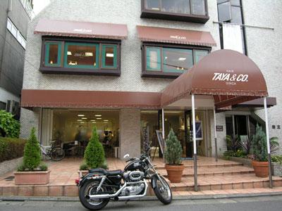 自転車店 自転車店 東京都中央区 : 0011 山口華と山口菜穂が食事 ...