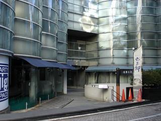ケータイ刑事 銭形結 ロケ地ガイド